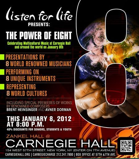 Music for life zankel hall jan 8