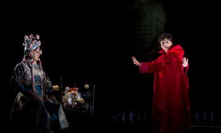 Feng Yi Teng Lincoln Center Festival