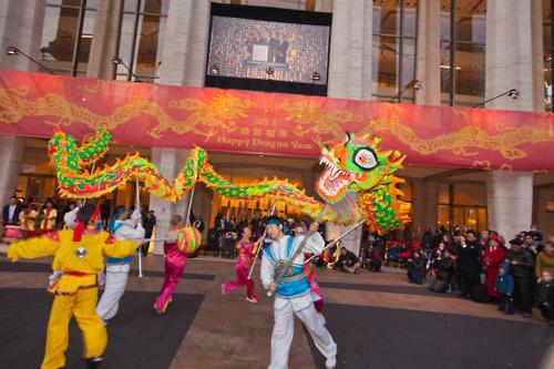 Ny philharmonic chinese new year