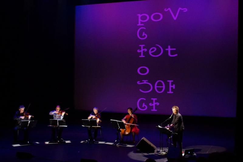 Laurie Anderson Kronos Quartet