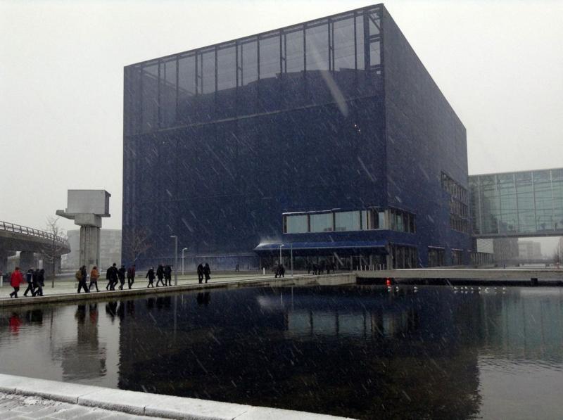 Koncerthuset, Copenhagen